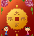 Chinese new year 3 vector image vector image