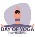 international yoga day vector image vector image