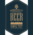 label for strong beer with old town and lettering vector image vector image