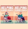 posters of help elderly people vector image