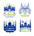 ramadan kareem greetings set with mosque lantern vector image vector image
