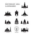 Asean southeast asia landmark silhouette set