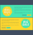 best price big sale web posters with buttons set vector image vector image