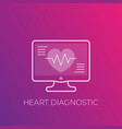 ecg heart diagnostic electrocardiography icon vector image vector image