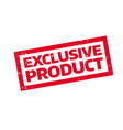 exclusive product rubber stamp vector image vector image