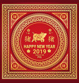 happy chinese new year 2019 paper cut golden pig vector image vector image