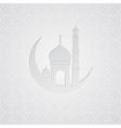 Ramadan greetings card background vector image vector image