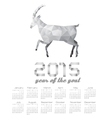 2015 calendar with a polygon goat vector image vector image