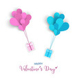 valentiness day with gift box and heart paper cut vector image