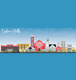 cedar falls iowa skyline with color buildings and vector image vector image