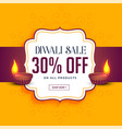 happy diwali sale and offer template vector image vector image