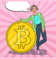 pop art successful woman with big bitcoin vector image vector image