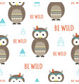 seamless owl pattern isolated on white background vector image