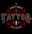 vintage tattoo studio emblem 4 for dark background vector image vector image