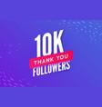 10000 followers greeting social card thank vector image vector image