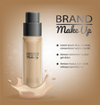 branded cosmetics new product tube mock-up vector image