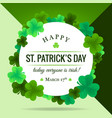 happy st patricks day invitation wallpaper vector image vector image