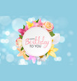 abstract happy birthday balloon background card vector image vector image