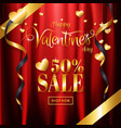luxury valentines day sale with red gold vector image vector image