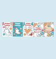 sea card for children birthday cute baby vector image