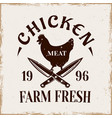 chicken and knives farm fresh emblem vector image vector image