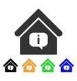 hint building icon vector image