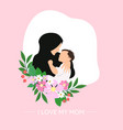 muslim mother and son with flowers happy mothers vector image vector image