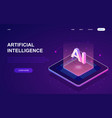 artificial intelligence web template vector image
