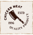 chicken meat emblem with butcher knife vector image vector image