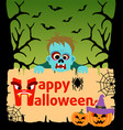 halloween background card with zombie vector image vector image