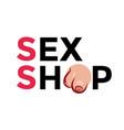 sex shop logo with boobs big size - emblem vector image vector image
