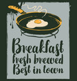 banner with fried egg on frying pan in retro style vector image vector image