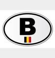 belgium b plate vector image vector image