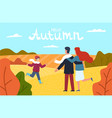hello autumn happy family in autumn park vector image vector image