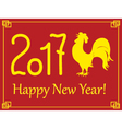 red rooster yellow year 2017 vector image vector image