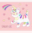 unicorn cat with rainbow horn and stripes isoleted vector image