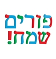 3d letter Hebrew The word Purim Sameach Color vector image vector image