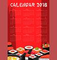 2018 calendar for japanese sushi bar vector image vector image