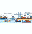 banner template with seaport marine terminal vector image