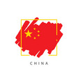 china brush logo template design vector image