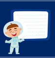 cute little boy astronaut with a blank poster for vector image vector image