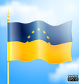 Europe Ukraine Flag vector image