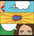 dialog of two girls with speech bubble - omg vector image