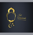 elegant and luxury golden graphic eid al adha vector image