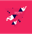 modern abstract geometric background the sports vector image vector image
