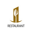restaurant logo design fork and knife shape vector image