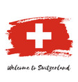 switzerland watercolor national country flag icon vector image vector image