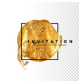 template for invitation vector image vector image
