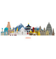 asia skyline landmarks in flat style vector image vector image