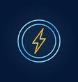 golden lightning in blue circles outline vector image